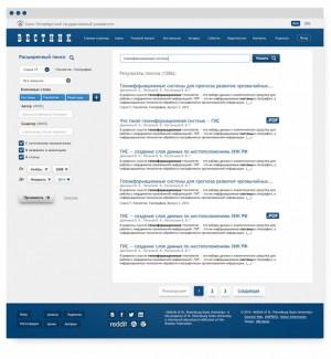 vestnik_browser_12