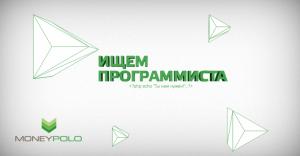 moneypolo_programmer_ru