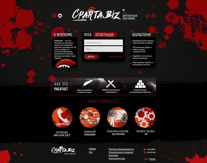 CPARTA website design