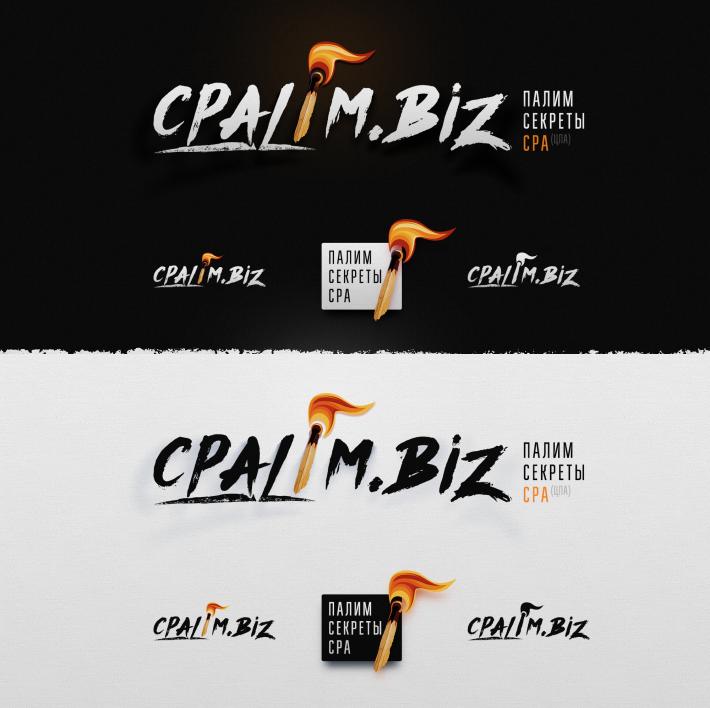 CPALIM light and dark logo
