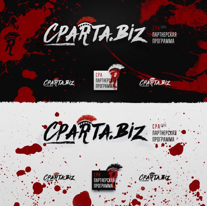 CPARTA light and dark logo