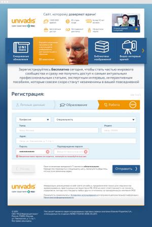browser_univadis-05_03_