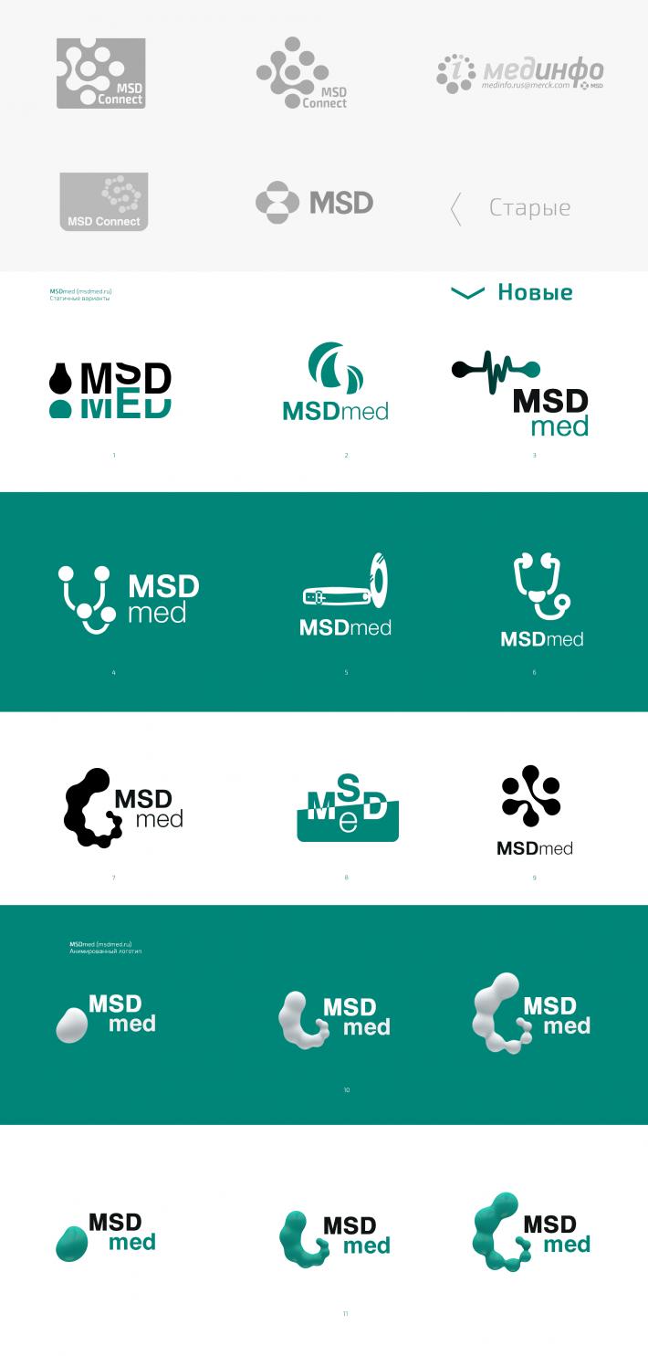 msd_logo_present_pic