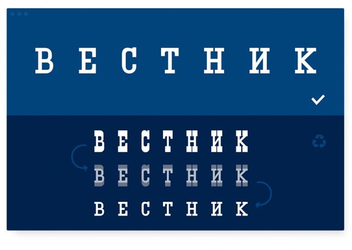 vestnik_browser_22