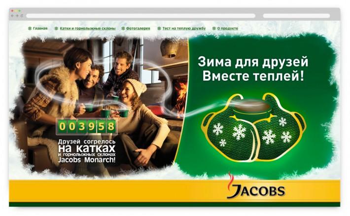 jacobs_05